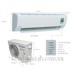 Có nên mua và lắp máy lạnh Panasonic không?