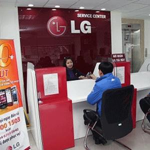 Địa chỉ trung tâm bảo hành máy lạnh LG toàn quốc