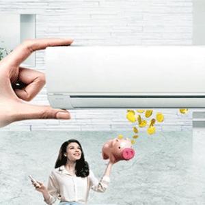 Máy lạnh Daikin tiêu thụ điện năng như thế nào