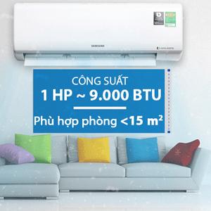 Máy lạnh giá rẻ dưới 5 triệu hàng chính hãng mới 100%
