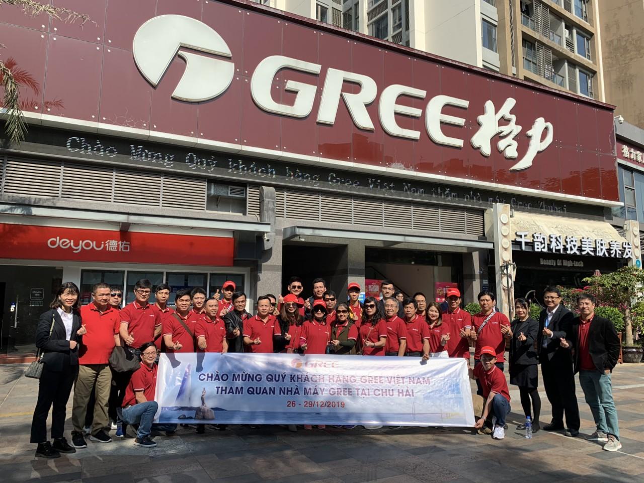 Thăm Nhà Máy Gree Tại Chu Hải Trung Quốc